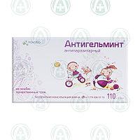 Антигельминт бэби 110 табл