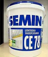 Шпаклевка полимерная пастообразная СЕ 78 (универсальная, синяя крышка) 25кг SEMIN