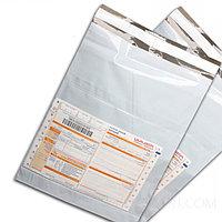 Курьерский пакет 600х600+40мм с карманом для сопроводительных документов толщина 60 МКМ