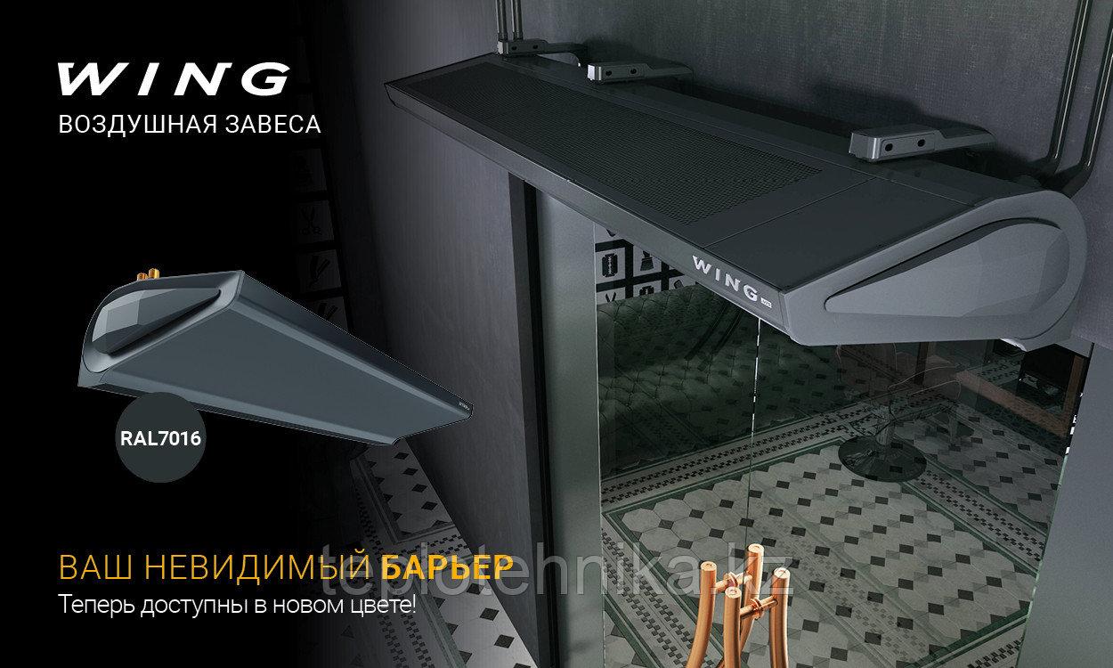 Воздушная завеса с водяным теплообменником WING II W150 EC Серый антрацит (RAL 7016) - фото 7