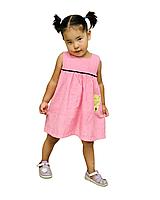 Нежно розовое платье для девочек