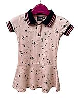 Розовое платье тенниска