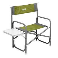 Кресло складное ТОНАР HELIOS MAXI с откидным столиком Мод. Т-HS-DC-95200T-M-GG (серый/зеленый) R 85574