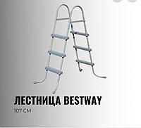 Лестница для бассейнов производства intex и bestway