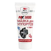 Смазка для суппортов мс 1600 (100 гр)