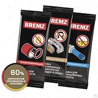 Набор смазок bremz для тормозной системы