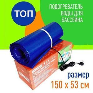Подогреватель воды для надувного/каркасного бассейна электрический TeploMAX (150 см)