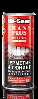 Герметик и тюнинг для акпп, содержит er 444 мл HG7015