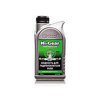 Жидкость для гидроусилителя руля hi gear, 473 мл.