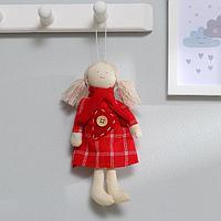 Подвеска «Кукла Ириночка», виды МИКС