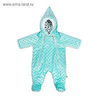 Комбинезон для новорождённого «Горошек», рост 68 см, цвет мятный