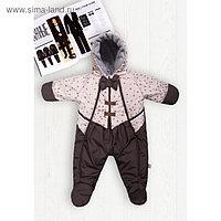 Комбинезон для новорождённого «Джентльменчик», рост 74 см, цвет шоколад