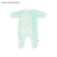 Комбинезон для новорождённого «Мармеладик», рост 68 см, цвет мятный