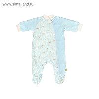 Комбинезон для новорождённого «Мармеладик», рост 62 см, цвет голубой