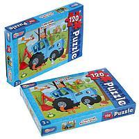 Пазл 120 элементов «Синий трактор»
