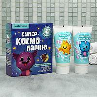 """Набор детский """"Супер космо парню"""" пена для ванн, шамупнь для волос"""