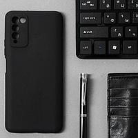 Чехол Innovation, для Honor 10X Lite, силиконовый, матовый, черный