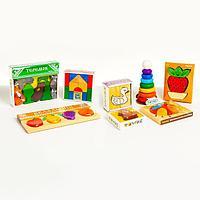 Набор «Я познаю мир» 8 игрушек, от 1 года