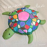 Декоративная подушка Черепаха-Самоцвет
