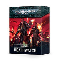 Deathwatch: Datacards v.9 (Караул Смерти: Датакарты, ред. 9) (Eng.)