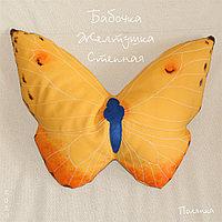 Декоративная подушка Бабочка Желтушка
