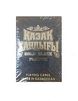 Колода карт пластик Казахское ханство / Қазақ хандығы арт. KBZ05