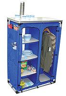 Шкаф для посуды кемпинговый HIGH PEAK MERANO
