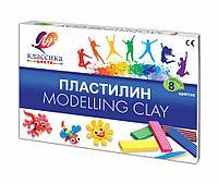 Пластилин классический ЛУЧ «Классика», 8 цветов, 160 г, со стеком, картонная упаковка