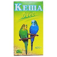 Кеша овёс Корм для птиц