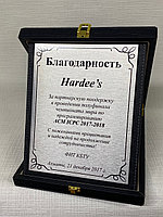 Плакетка наградная в подарочном футляре ЭКОКОЖА