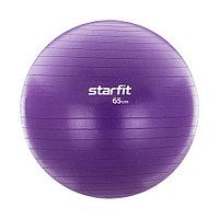 Мяч гимнастический, для фитнеса (фитбол) Starfit GB-106 65 см purple антивзрыв с ручным насосом