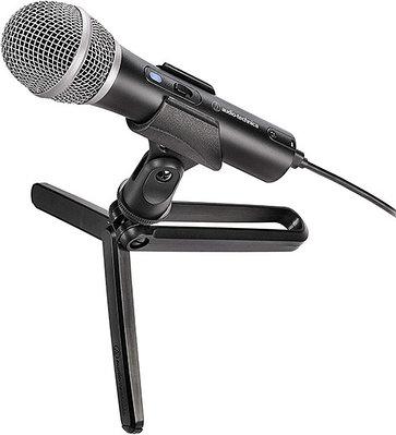 Microphone Audio-Technica ATR2100x-USB