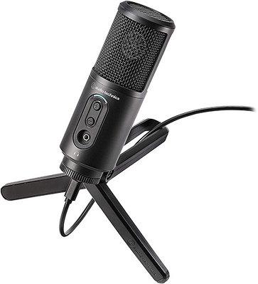 Microphone Audio-Technica ATR2500x-USB