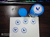 Изготовление печатей (штампов) для ИП/ТОО