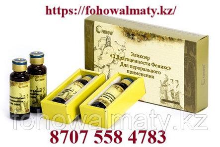Эликсир три драгоценности  fohow жидкий кордицепс  артрит, гепатит, диабет, бронхит, простатит, фото 2
