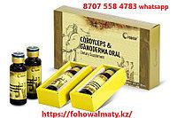 Эликсир три драгоценности fohow жидкий кордицепс артрит, гепатит, диабет, бронхит, простатит