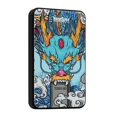 Внешний твердотельный накопитель SSD KingSpec Z1-480