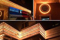 Белт-лайт гирлянды для летних площадок, кафе, гирлянда belt light, ретро гирлянда., фото 7