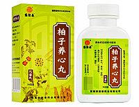"""Болюсы """"Baizi Yangxin Wan"""" Байцзы - для тонизации сердечно-сосудистой и нервной систем, 200 шт"""