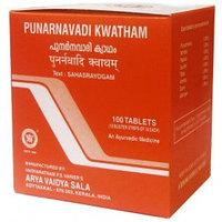 Пунарнавади Кватхам, противовоспалительное и мочегонное средство, 100 таб, Kottakkal