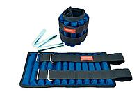 Утяжелители для ног и рук 2x6 кг, синий (металл, 24x500 г)