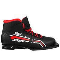 Ботинки лыжные ТRЕК Soul NN75 ИК, цвет чёрный, лого красный, размер 34