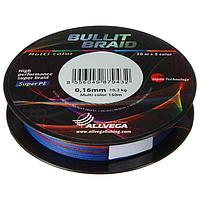 Леска плетёная Allvega Bullit Braid multi color 0,16, 150 м