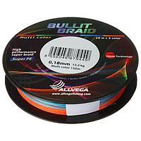 Леска плетёная Allvega Bullit Braid multi color 0,18, 150 м