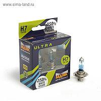 """Лампа автомобильная """"Маяк УЛЬТРА"""" White Vision +150%, H7, 12 В, 55 Вт, набор 2 шт"""