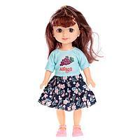 Кукла классическая «Марина» МИКС