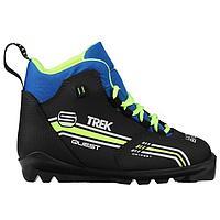 Ботинки лыжные TREK Quest 1 SNS, цвет чёрный, лого лайм неон, размер 34