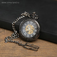 """Часы карманные """"Скелетон"""" механические, 5.5 х 4.5 см, d циферблата=4 см"""