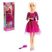Кукла-модель «Анна» в платье
