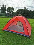 Палатка трехместная MIR-910 быстросборная 210*210*135см, фото 5
